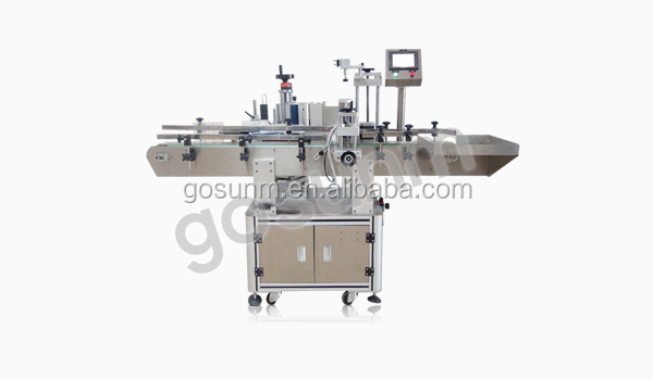Fully automatic lableing machine for round bottle