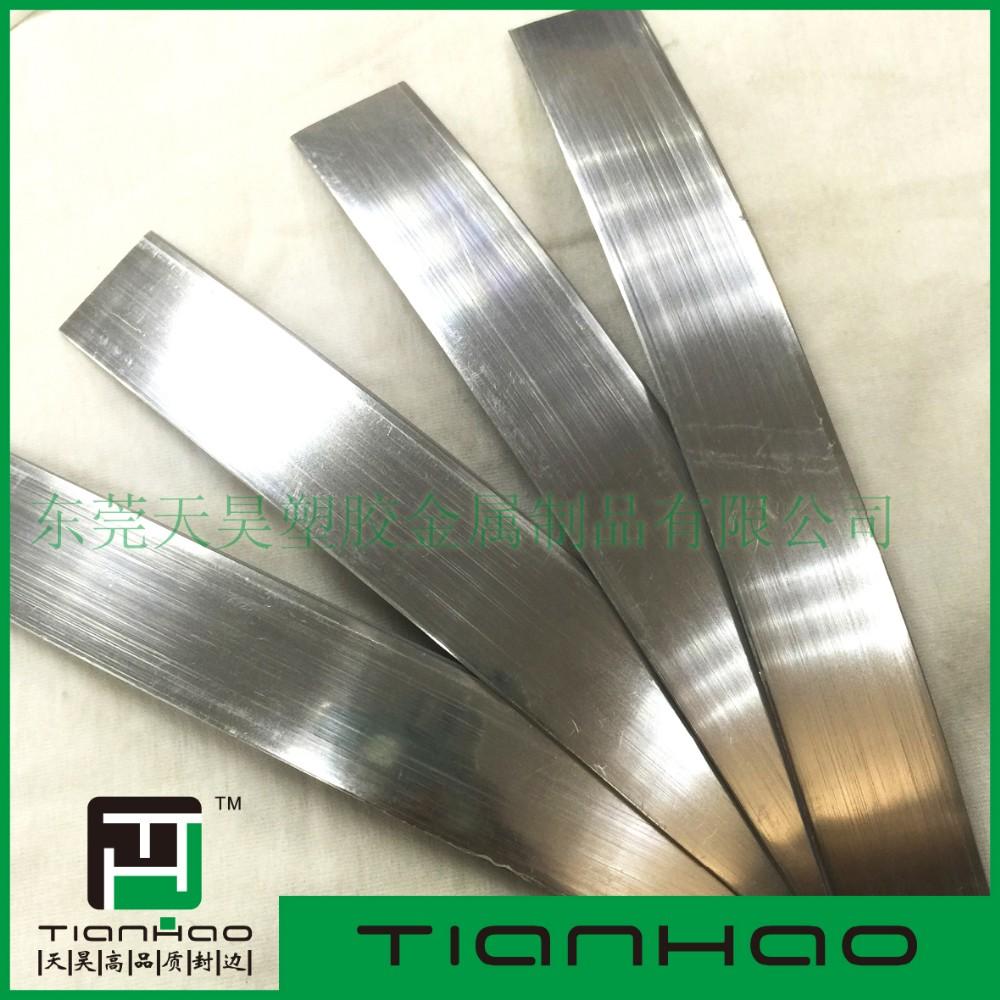 For Sale Sheet Metal Edge Trim Sheet Metal Edge Trim Wholesale Suppliers Product Directory