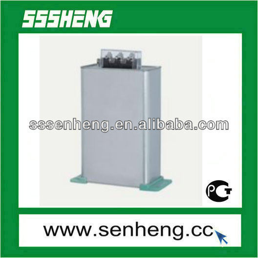 Self-heating Type Low Voltage Shunt Capacitor