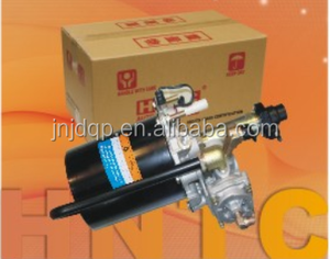 Air Brake Booster (Servo) - MC815402A Long for japanese truck parts