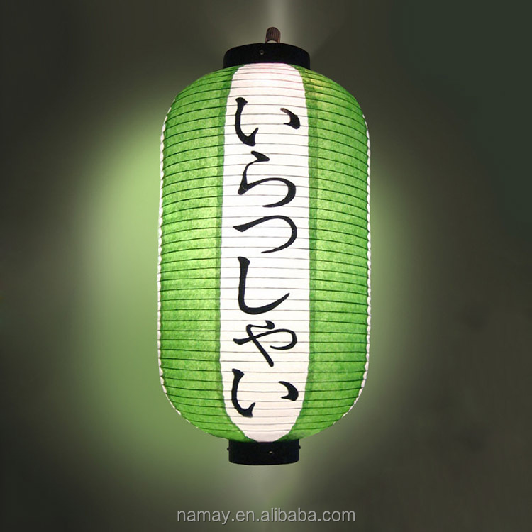 Traditional Cylinder Japanese Hanging Paper Lanterns