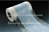 Breathable lamination film raw material for diaper nappies