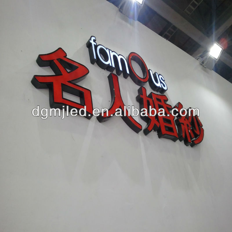 acrylic light box led advertisement signboard