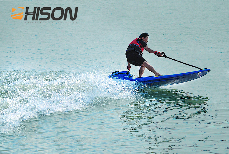 Hison Fishing Boat Jet Engine Powered Stand Up Paddle