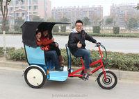 electric motorbike three wheels for passenger