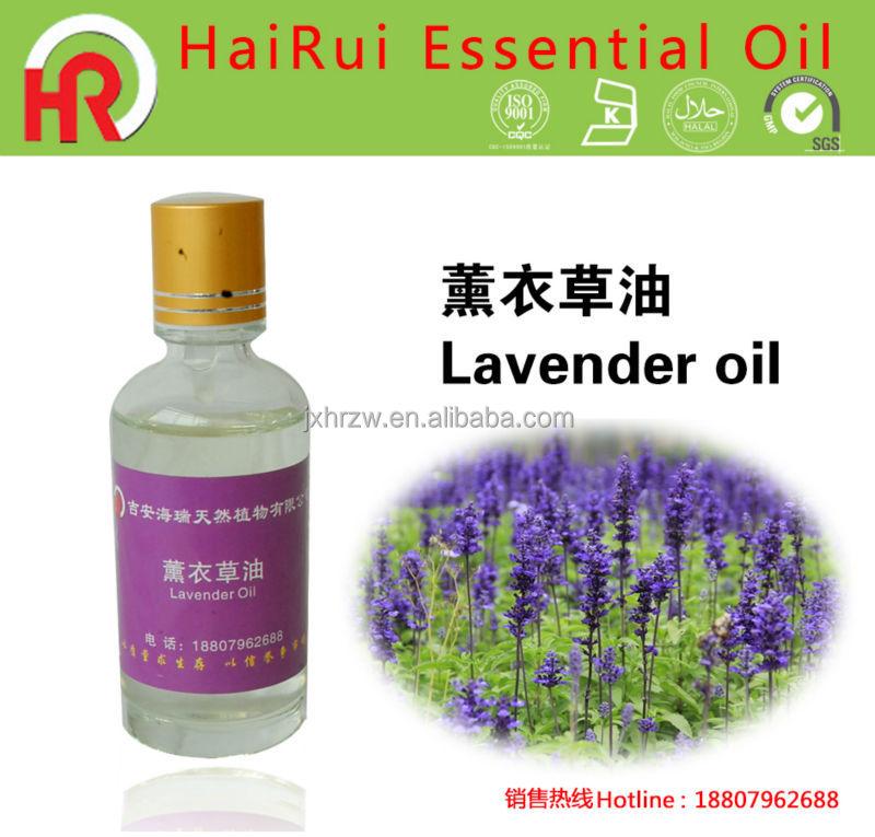 lavender oil for skin - photo #11