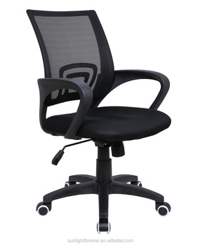 2017 Mesh Chair Manufacturing Modern Ergonomic Office Mesh With ...