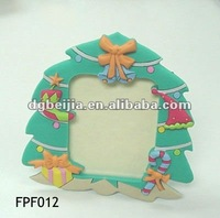 Eco-friendly Silicone Handicrafts Umbrella Baby photo frame toy BJH-P001