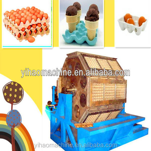 egg tray machine /pulp molding machine/waste paper 2015 new product and new price