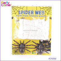 White Stretchable Spider Web Cobweb Decoration