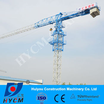 SMALL QTZ63 (5210)FLAT TOP TOWER CRANE
