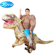 T-Rex jurassic world bronze skin muscle man suit inflatable dinosaur costume