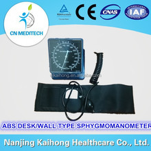 ABS desk wall type aneroid sphygmomanometer/blood pressure kit