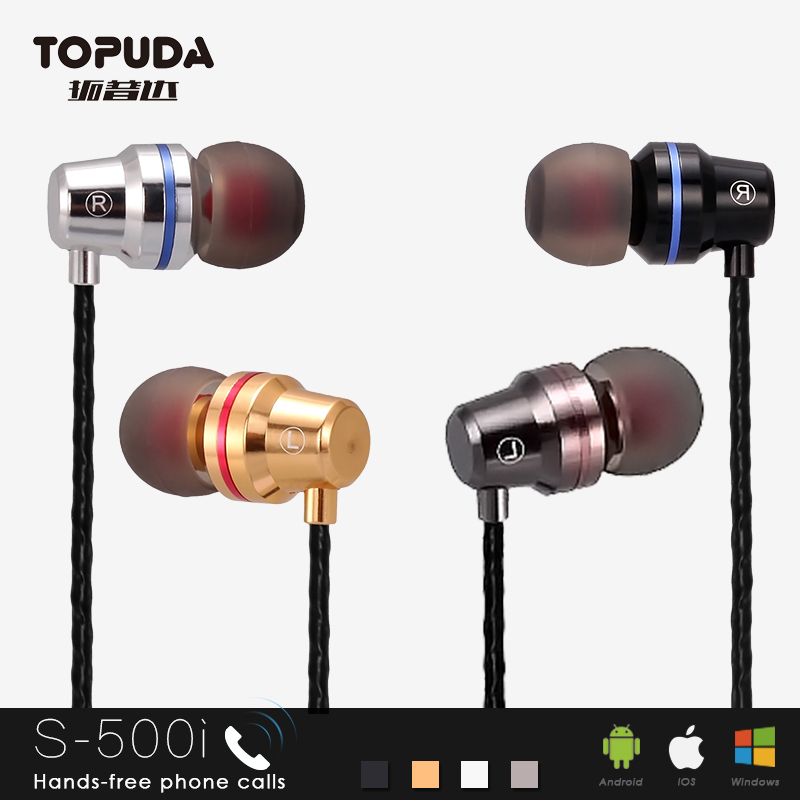 Metal stereo in ear earphone 3.5mm jack suitable earphone for iphone