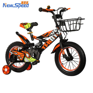 bicycles chopper frame children bike/baby bycicle/kids bike ,child bicycle