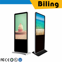 3D Hologram 43cm Advertising Display Led Fan 3d holographic display 3d hologram display New