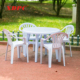 fast food cafe dining white plastic table chair set