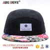 floral bill 5 panel caps/5 panel caps oem/5 panel caps factory
