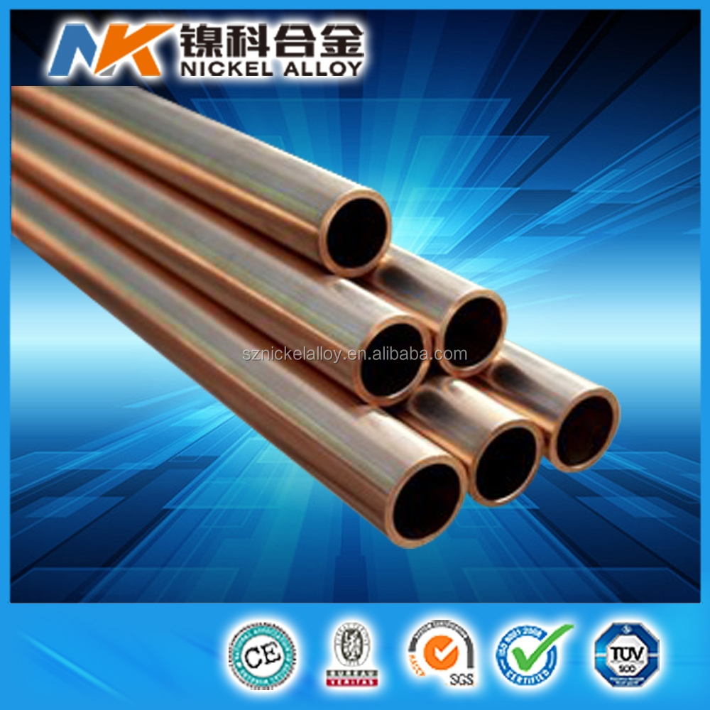 China Supplier Best Price Copper Nickel 90/10 Pipes