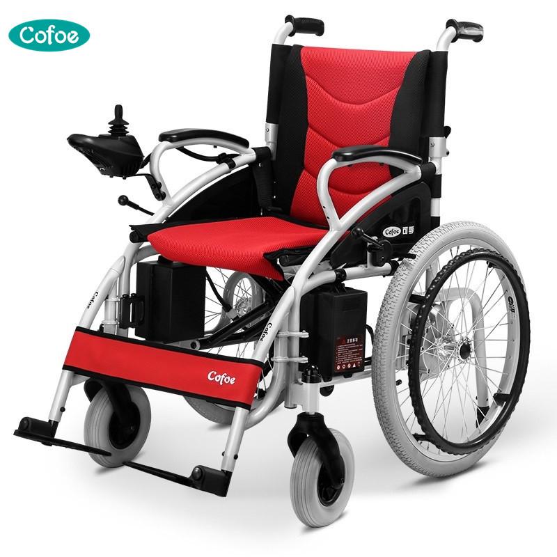Cofoe A3 silla de ruedas eléctrica de viaje plegable portátil precio barato