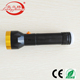 Rechargeable Torch light led strong light flashlight LZW-807