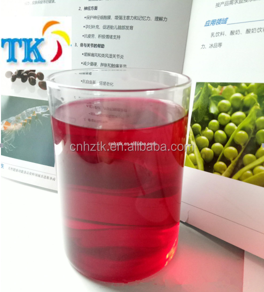 Natural Food Grade Colorant Carmine Red 50%/ cochineal pigment