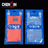 10*17.5cm Promotional Custom Mini Ziplock Plastic Packaging bag with Hanger for cell phone case