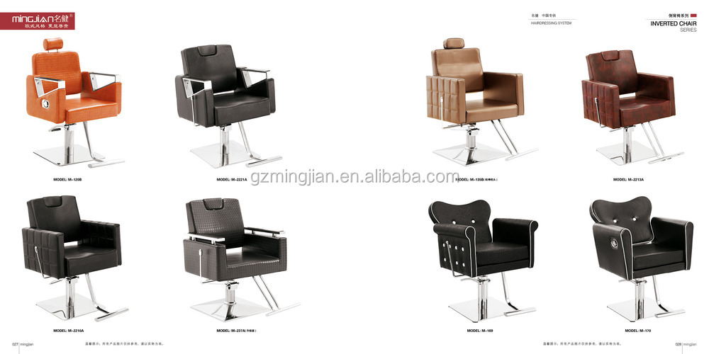 saloon reclining chair/all purpose chair/barber hydraulic chair  sc 1 st  Alibaba & Saloon Reclining Chair/all Purpose Chair/barber Hydraulic Chair ... islam-shia.org