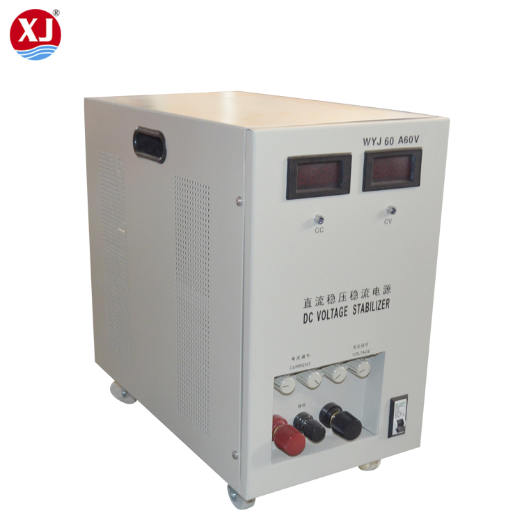 WYJ AC DC Power Supply 60v isolation Voltage Stabilizer