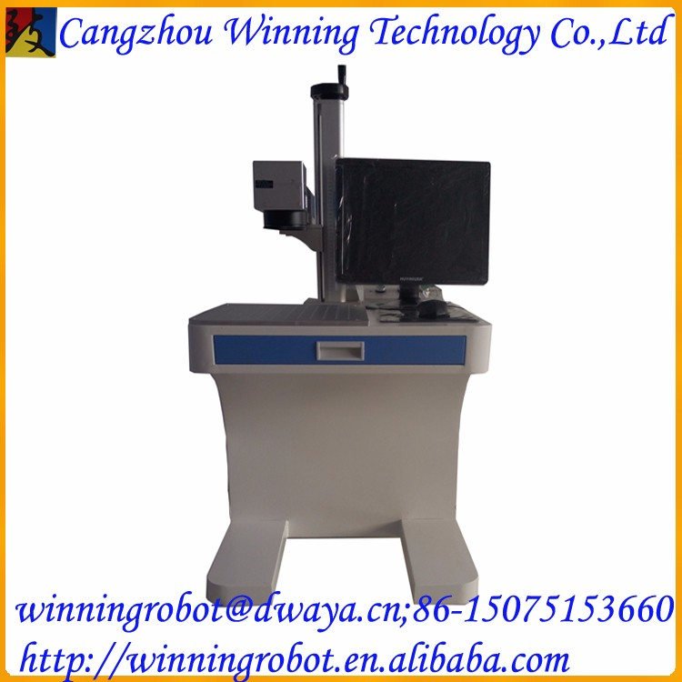 laser marking machine use for metal made in china