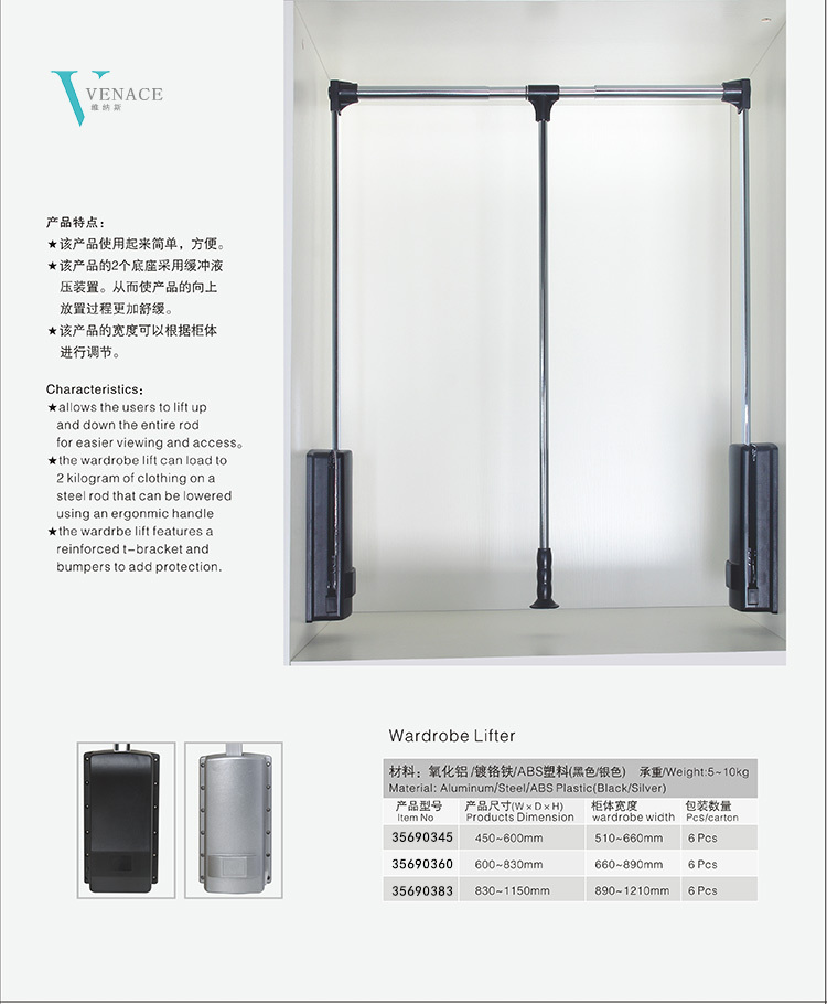 Heavy Duty Pull Down Closet Rod And Wardrobe Lift For High Hanging Clothing