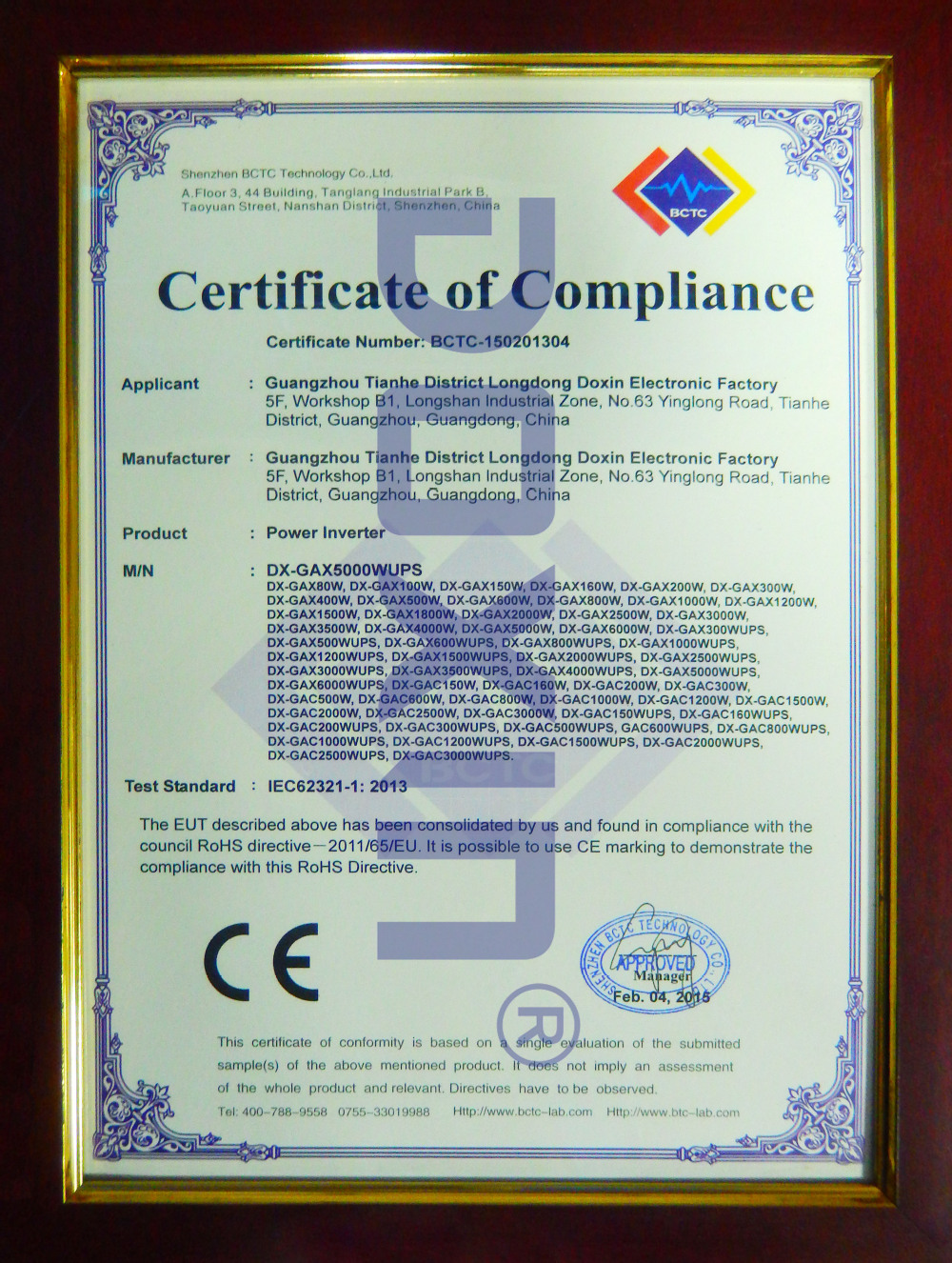 China Doxin Solar Wechselrichter 12 V 220 V 5000 Watt Schaltplan ...