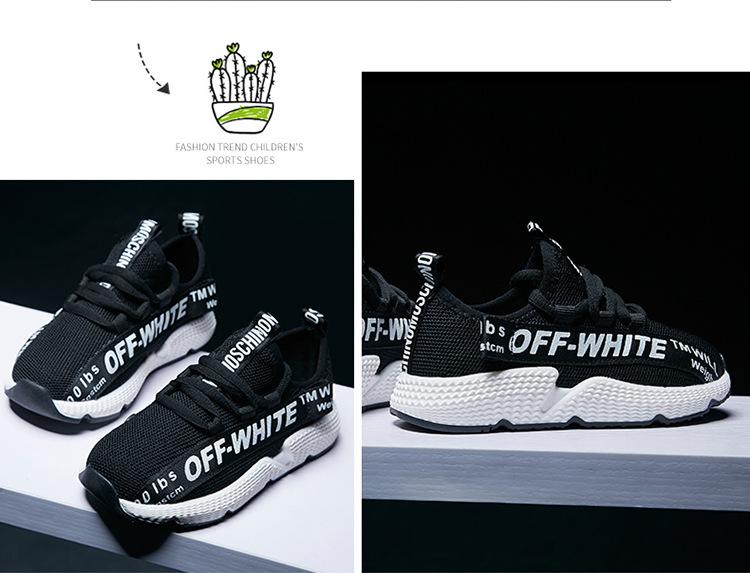 Chaussures Enfants Sport Pour De Qualité v8HqrxBgvw
