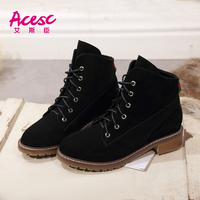Wholesale Lady Waterproof Leather Boot