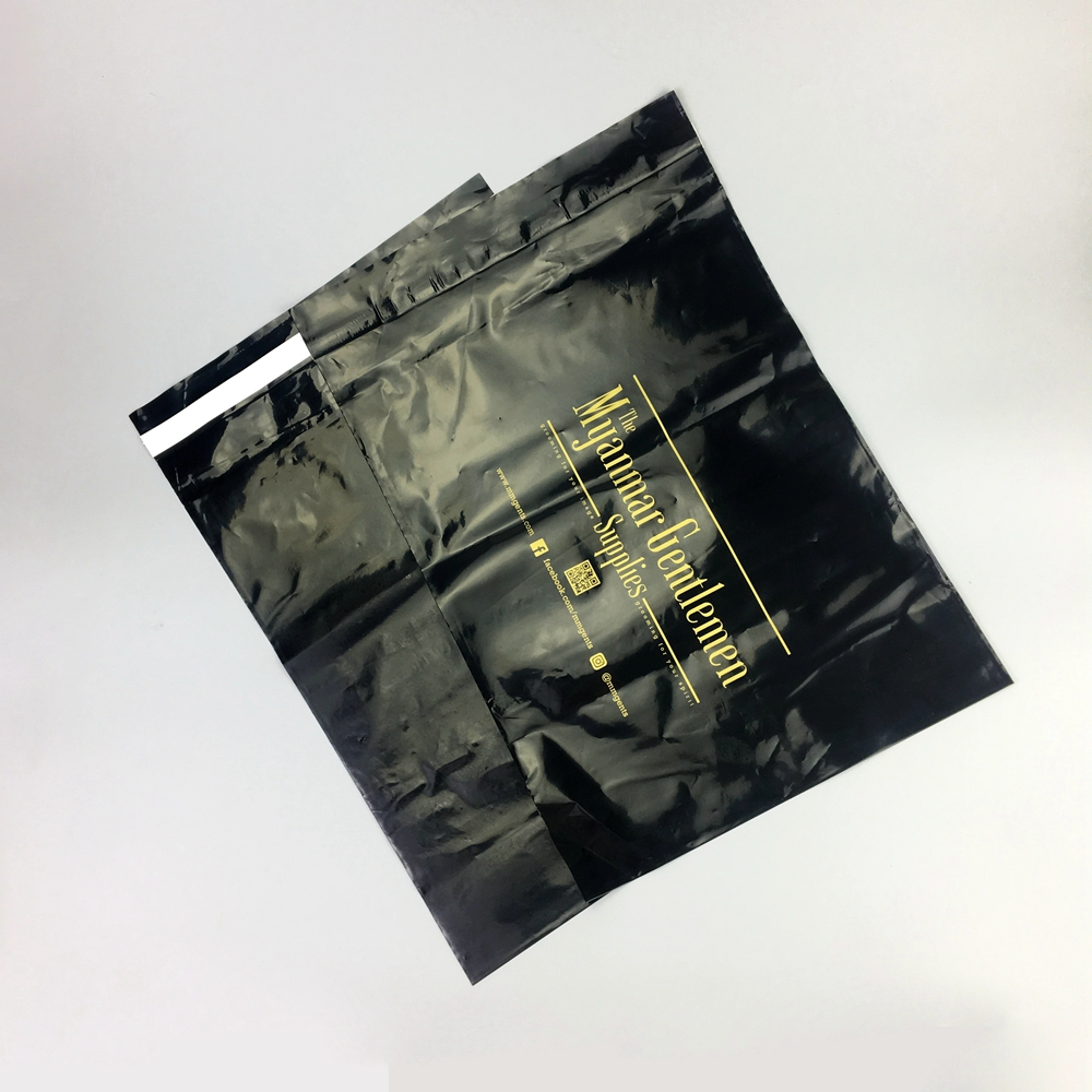da0be2f27ad4 Courier Postage Bags Custom Plastic Mail Satchel