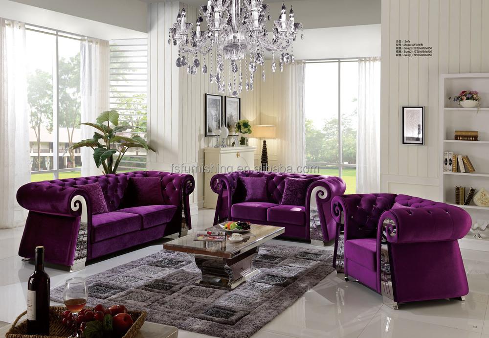 fs206 moderne contemporain couleur pourpre de haute qualit velours tissu en acier inoxydable mtal salon salon - Salon Moderne Entissu