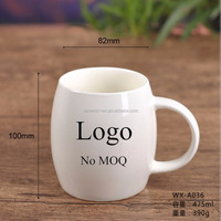 mugs cups custom printing/coffee cup sets/casual mug personalised