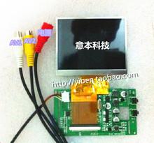 3.5-inch LCD digital screen CMO LQ035NC111 + driver board Satellite Finder Accessories / Monitor Accessories