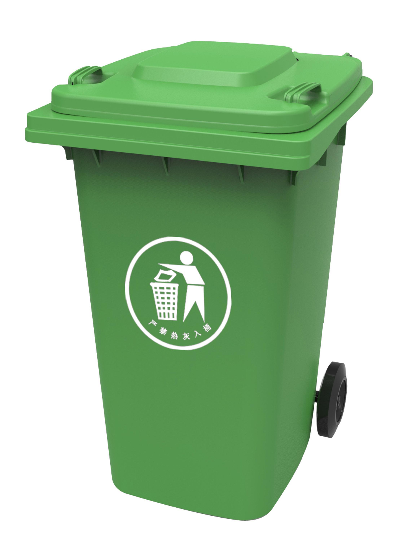 ظهور المهدي - صفحة 4 120liter-garbage-recycle-waste-bin-wheel