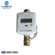 Brand new wireless ultrasonic domestic smart water meter with high quality