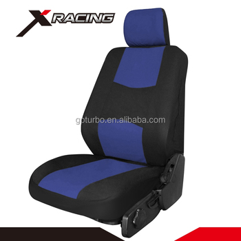 IASC 003B L Mesh Fabric Car Seat Covers