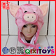cartoon baby plush earmuff toys,soft plush pink pig hat