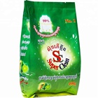 15Kg Free sample blue cleaning washing powder detergent, cheap soap powder Bluk Powder with formula detergent