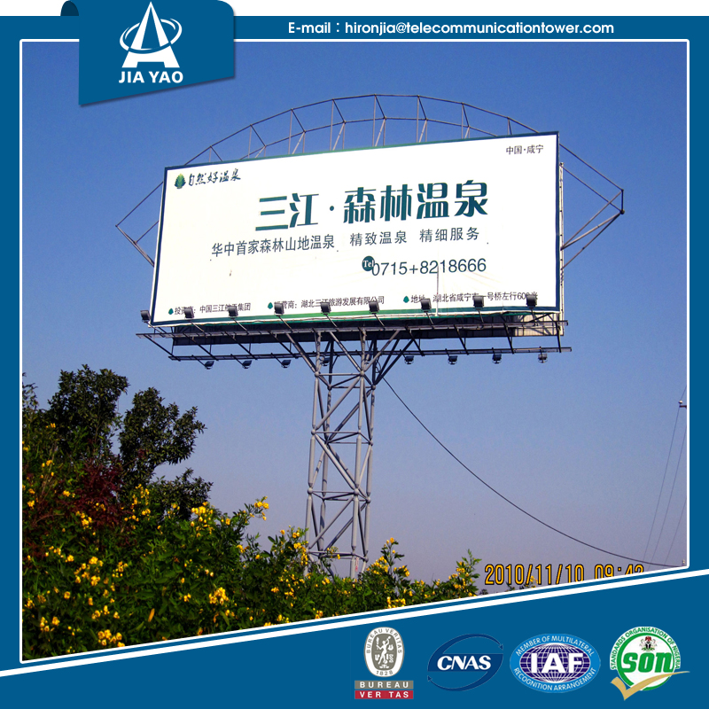Durable Low price el display e-ink billboard advertising