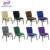Guangdong Foshan Wholesale link chair