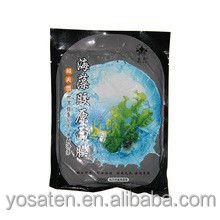Home Use Powder Peel Off Face Mask/Face Mask Powder