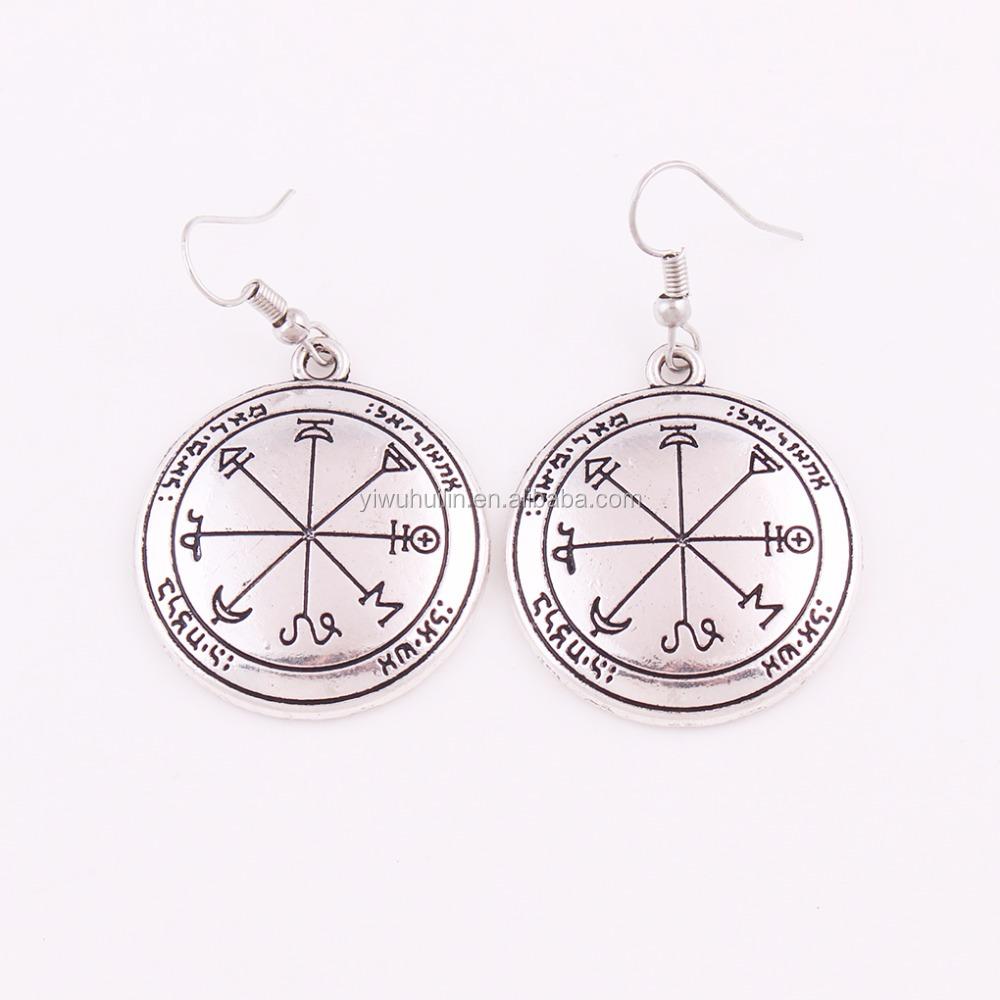 E0154 Huilin Jewelry Antique Sliver Plated Solomon Pentacle Pendant Ethnic Earring Drops