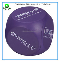 7*7*7cm High quality PU foam anti stress ball/promotional toys rounded square /business gifts