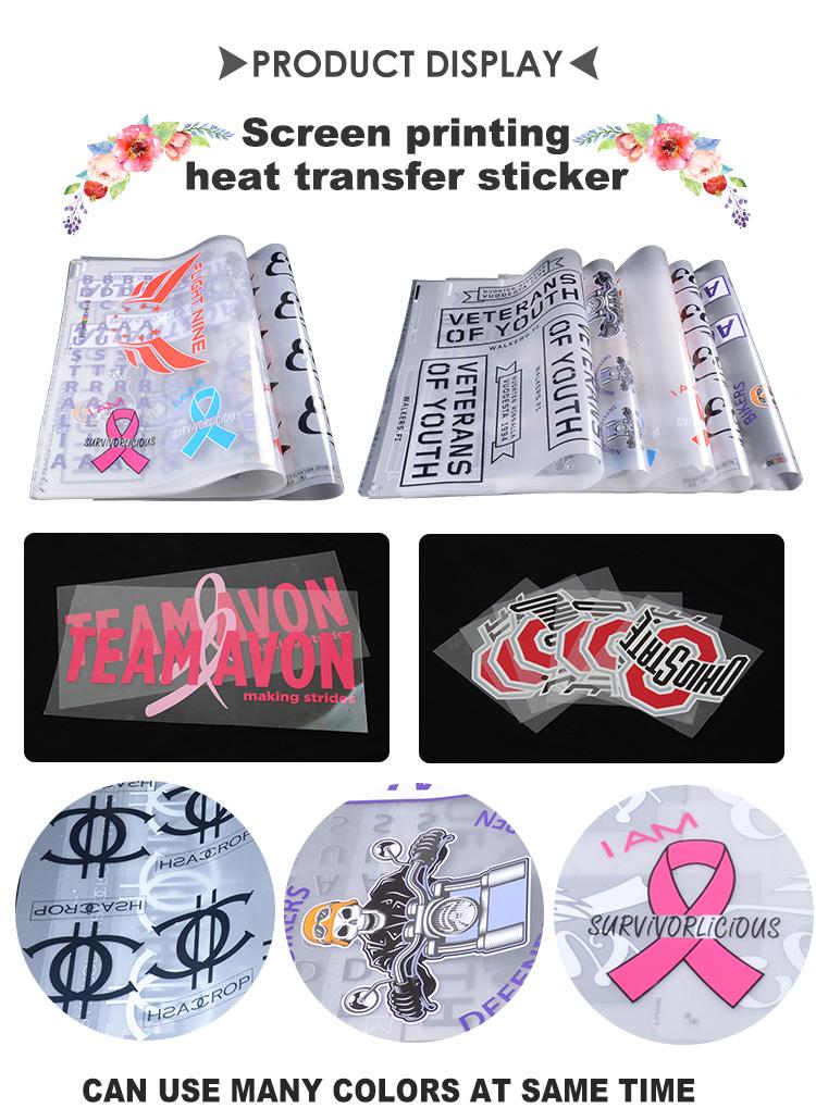 Qingyi カスタムプレススクリーン印刷の熱伝達デザイン tシャツ