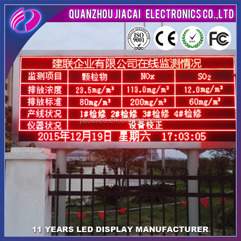 Customized size p10 notice screen high power led module